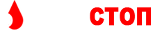 vodastop.com.ua